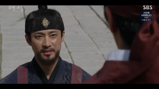 2019 4 29 Jung Il-woo in Haechi Episode 23 (45-46) 14