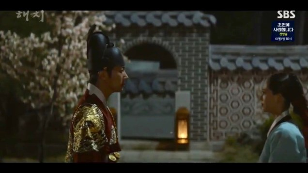 2019 4 29 Jung Il-woo in Haechi Episode 23 (45-46) 43