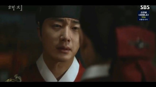 2019 4 29 Jung Il-woo in Haechi Episode 23 (45-46) 46