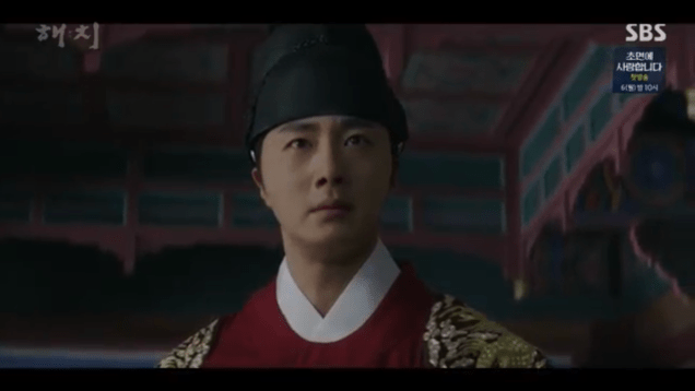 2019 4 29 Jung Il-woo in Haechi Episode 23 (45-46) 50