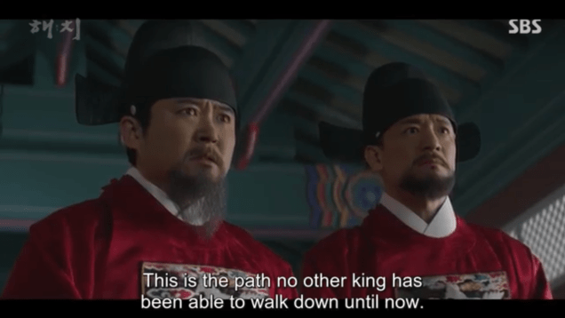 2019 4 29 Jung Il-woo in Haechi Episode 23 (45-46) 54