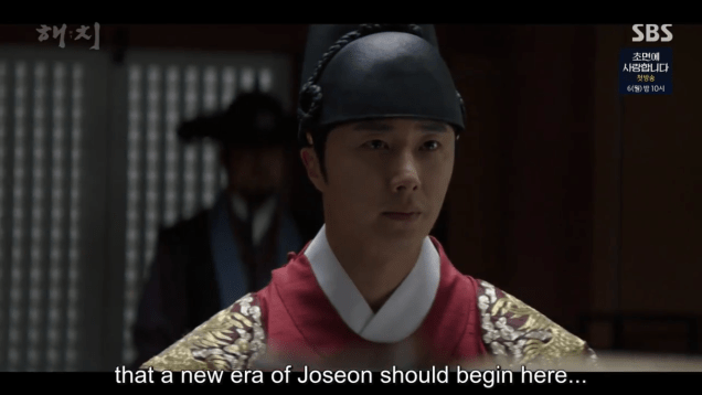 2019 4 29 Jung Il-woo in Haechi Episode 23 (45-46) 96