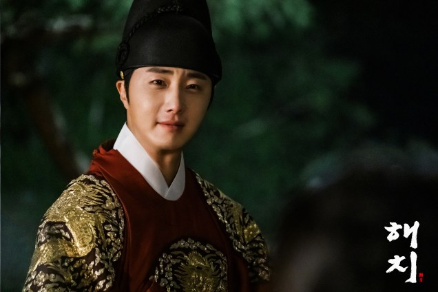 2019 4 29 Jung Il-woo in Haechi Episode 23 (45-46) Website photos. Cr. SBS 5