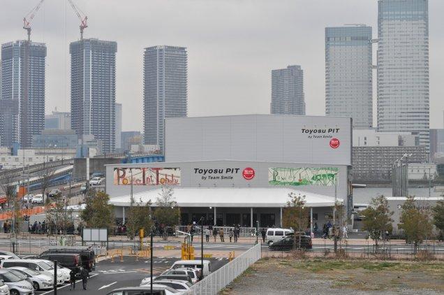 2019 5 23 Toyosu Pit, Tokyo. 2.jpg