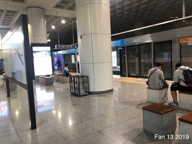 2019 6 Arrival to Seoul, South Korea by Fan 13. 5