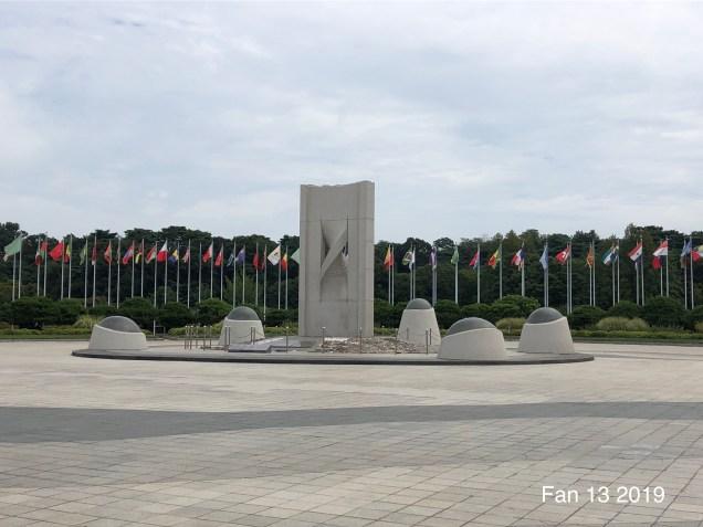 2019 Olympic Park Seoul by Fan 13.4