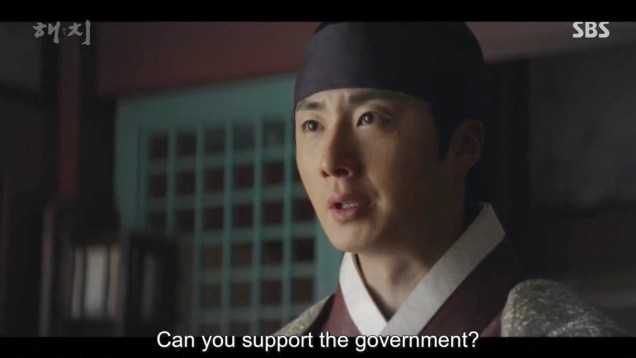 Jung Il-woo in Haechi Episode 22 (43-44) Cr. SBS 17