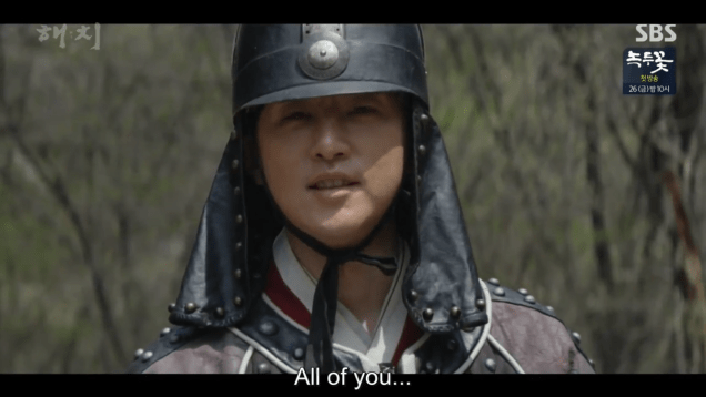 Jung Il-woo in Haechi Episode 22 (43-44) Cr. SBS 2
