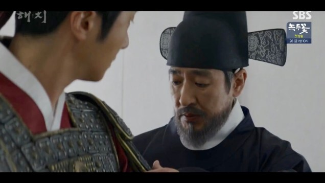 Jung Il-woo in Haechi Episode 22 (43-44) Cr. SBS 24