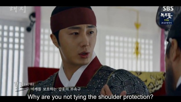 Jung Il-woo in Haechi Episode 22 (43-44) Cr. SBS 27
