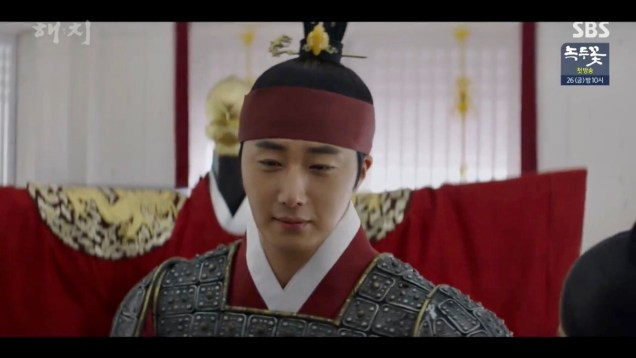 Jung Il-woo in Haechi Episode 22 (43-44) Cr. SBS 34