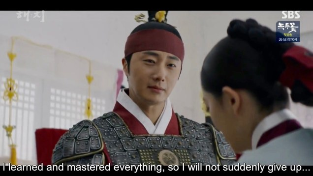 Jung Il-woo in Haechi Episode 22 (43-44) Cr. SBS 35