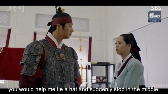 Jung Il-woo in Haechi Episode 22 (43-44) Cr. SBS 38