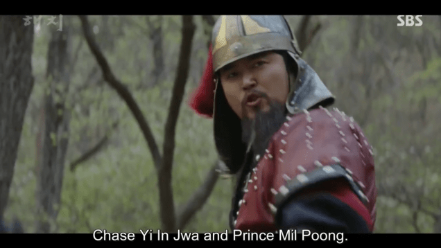 Jung Il-woo in Haechi Episode 22 (43-44) Cr. SBS 4