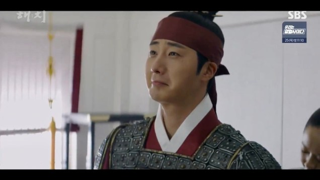 Jung Il-woo in Haechi Episode 22 (43-44) Cr. SBS 44