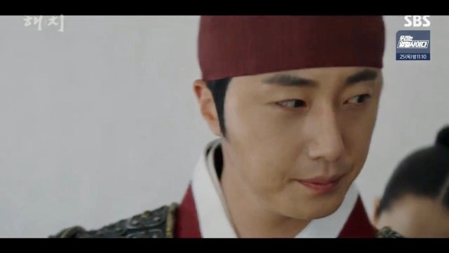 Jung Il-woo in Haechi Episode 22 (43-44) Cr. SBS 46