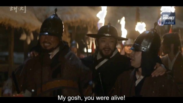 Jung Il-woo in Haechi Episode 22 (43-44) Cr. SBS 52