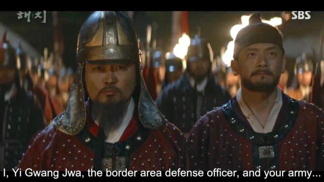 Jung Il-woo in Haechi Episode 22 (43-44) Cr. SBS 57