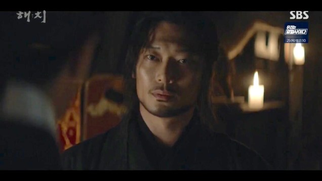 Jung Il-woo in Haechi Episode 22 (43-44) Cr. SBS 87