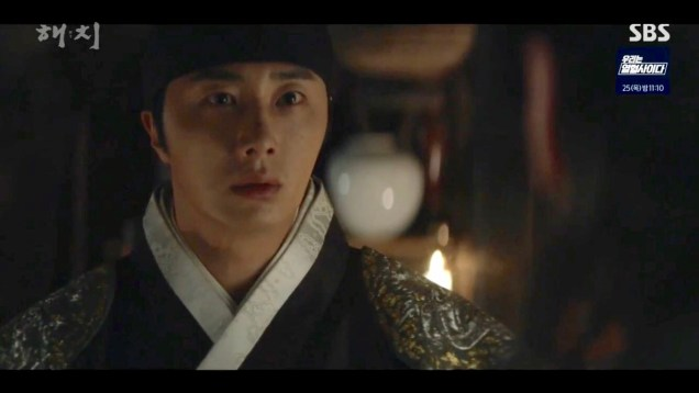 Jung Il-woo in Haechi Episode 22 (43-44) Cr. SBS 88