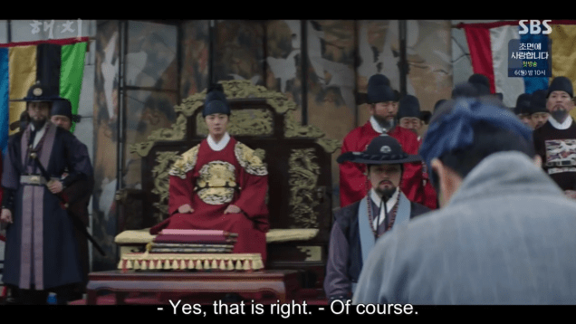 Jung Il-woo In Haechi Episode 24 (47-48) Cr.SBS. 116