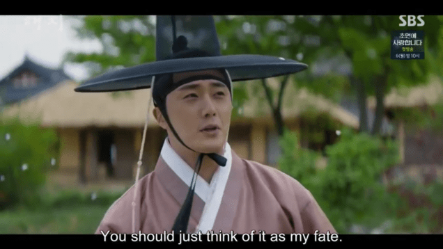 Jung Il-woo In Haechi Episode 24 (47-48) Cr.SBS. 124