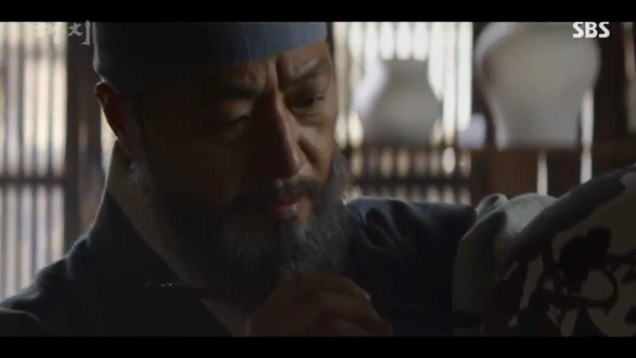 Jung Il-woo In Haechi Episode 24 (47-48) Cr.SBS. 125
