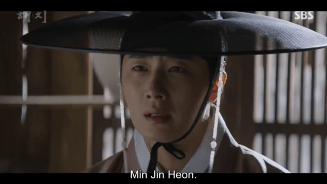 Jung Il-woo In Haechi Episode 24 (47-48) Cr.SBS. 135