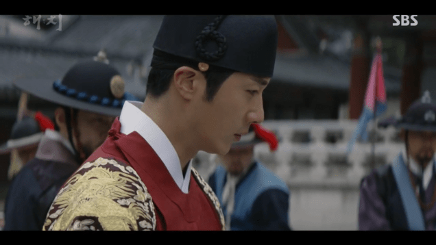 Jung Il-woo In Haechi Episode 24 (47-48) Cr.SBS. 18