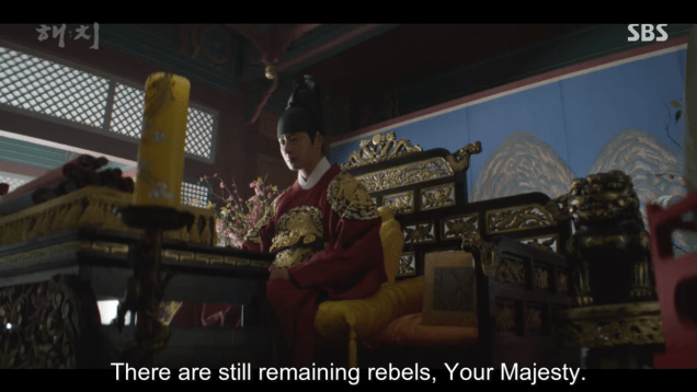 Jung Il-woo In Haechi Episode 24 (47-48) Cr.SBS. 36