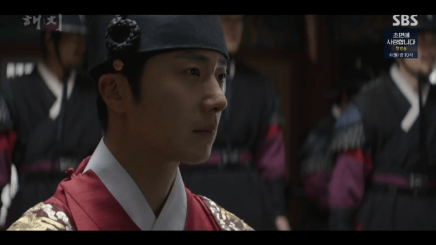Jung Il-woo In Haechi Episode 24 (47-48) Cr.SBS. 7