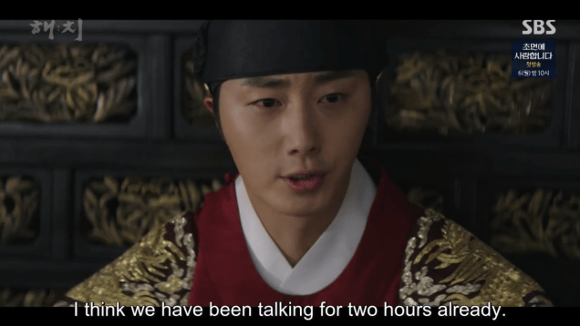 Jung Il-woo In Haechi Episode 24 (47-48) Cr.SBS. 84
