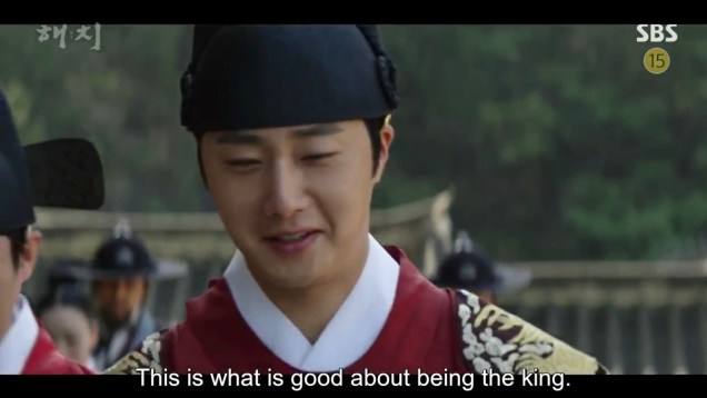 Jung Il-woo In Haechi Episode 24 (47-48) Cr.SBS. 94