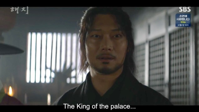 Jung Il-woo In Haechi Episode 24 (47-48) Cr.SBS. 97