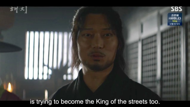 Jung Il-woo In Haechi Episode 24 (47-48) Cr.SBS. 98