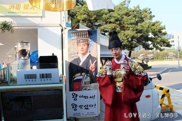 Jung Il-woo in Haechi Episode 24. Behind the Scenes. 5