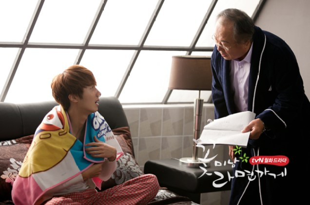 2011 FBRS Jung II-woo BTS Episode 6 6.jpg