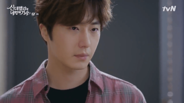 2016 8 19 Jung Il-woo in Cinderella and the Four Knights. Episode 3. Cr. tvN 1