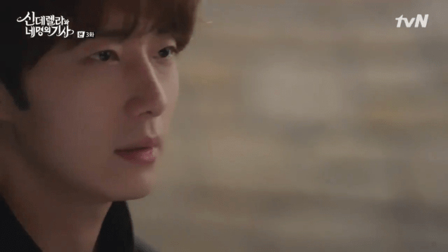 2016 8 19 Jung Il-woo in Cinderella and the Four Knights. Episode 3. Cr. tvN 14