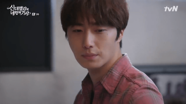 2016 8 19 Jung Il-woo in Cinderella and the Four Knights. Episode 3. Cr. tvN 22