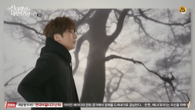2016 8 19 Jung Il-woo in Cinderella and the Four Knights. Episode 3. Cr. tvN 4
