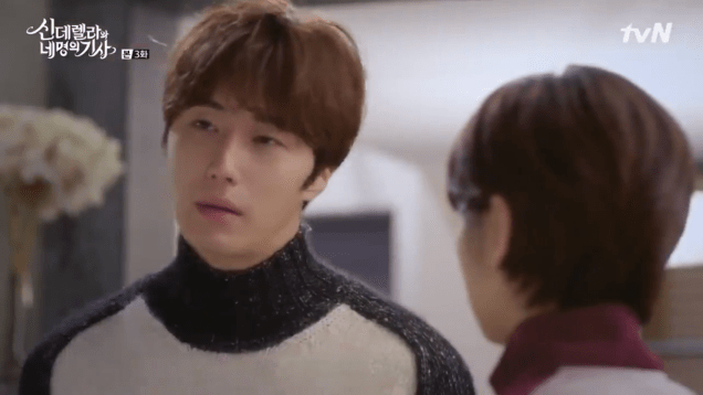 2016 8 19 Jung Il-woo in Cinderella and the Four Knights. Episode 3. Cr. tvN 55