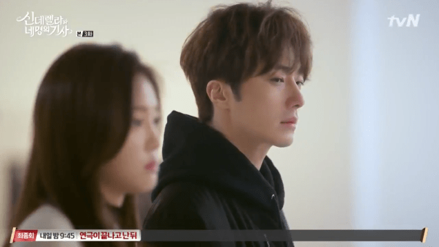2016 8 19 Jung Il-woo in Cinderella and the Four Knights. Episode 3. Cr. tvN 7