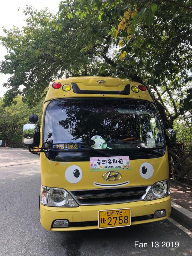 """2019 """"Ramen Shop Flower Boy Cafe"""" by Jung Il-woo's Fan 13. 2.JPG"""