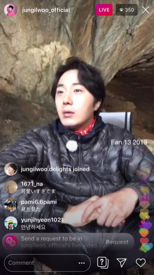 2019-6-25 Jung Il-woo live from Gangwon-do, South Korea for KBS. 25