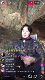 2019-6-25 Jung Il-woo live from Gangwon-do, South Korea for KBS. 36