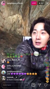 2019-6-25 Jung Il-woo live from Gangwon-do, South Korea for KBS. 45