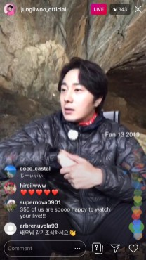 2019-6-25 Jung Il-woo live from Gangwon-do, South Korea for KBS. 59