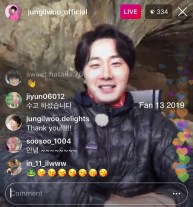 2019-6-25 Jung Il-woo live from Gangwon-do, South Korea for KBS. 76