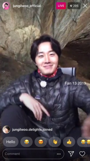 2019-6-25 Jung Il-woo live from Gangwon-do, South Korea for KBS. 78